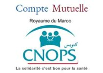 cnops.org.ma Mon compte